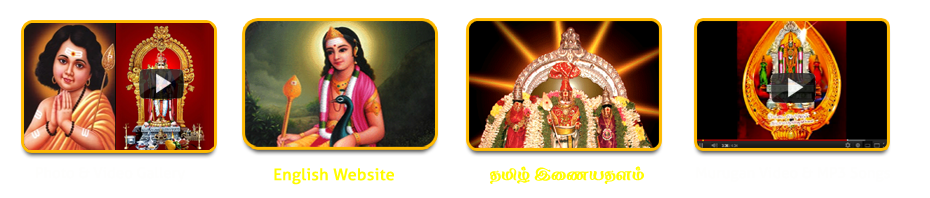 Lord Muruga Video & MP# songs
